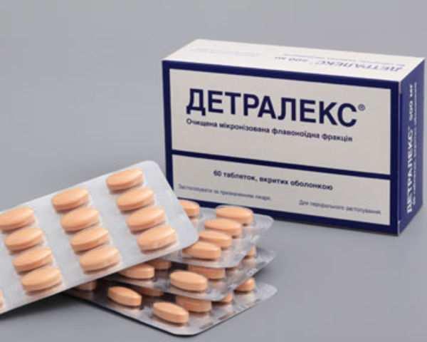 Детралекс - хорошие таблетки от геморроя
