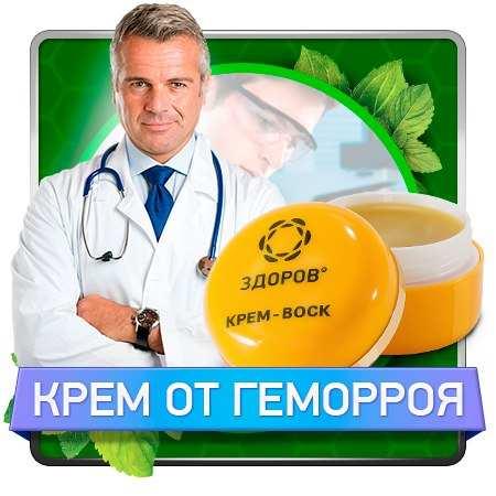 """zМедики рекомендуют """"Здоров"""""""